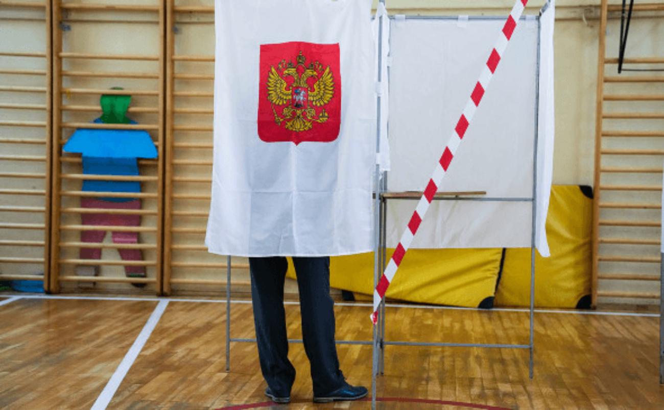 ЦИК: окончательные итоги выборов в Госдуму опубликуют 24 сентября