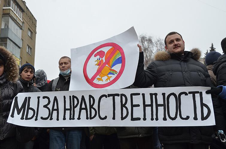 Два россиянина избили двух геев из Франции в Санкт-Петербурге