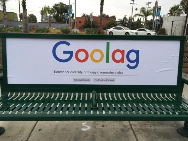 Близь офиса Google неизвестный обклеил билборды и скамейки в поддержку уволенного инженера