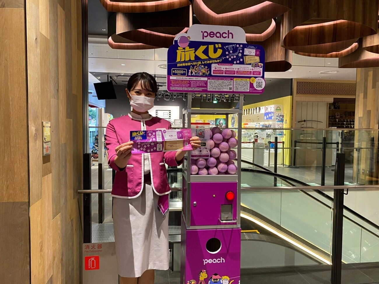 В Японии установили торговые автоматы со случайными авиабилетами по стране