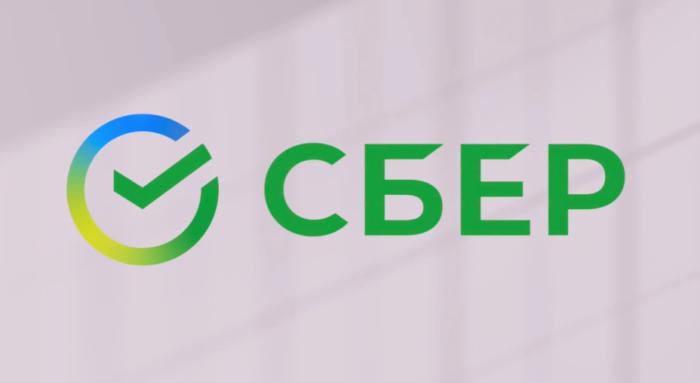 «Сбербанк» представил новый логотип, концепцию и название