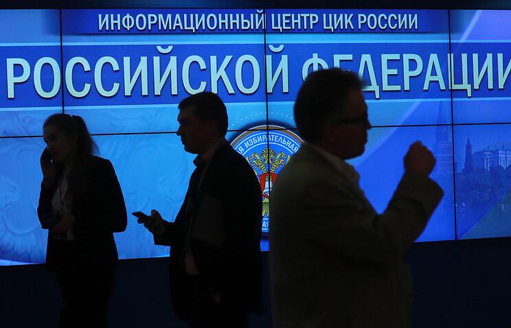 Совет Федерации объявил о вмешательстве США и других стран в российские выборы с помощью криптовалют