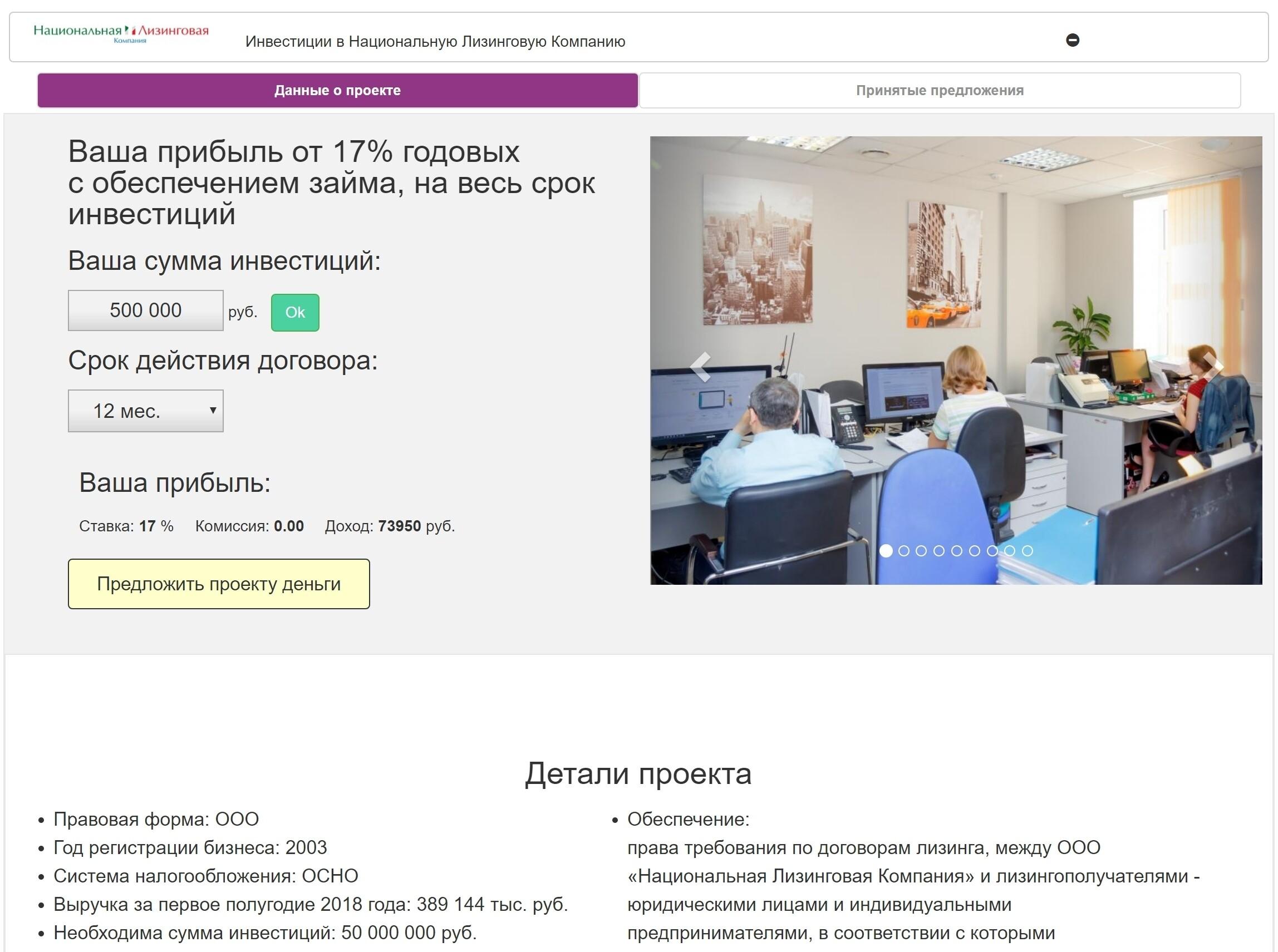 Восточный банк кредит через мобильного агента
