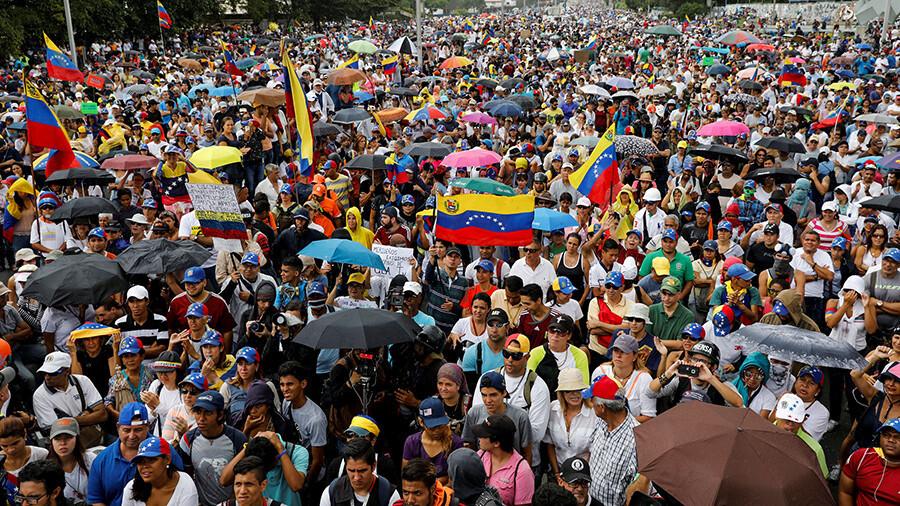 Сын президента Венесуэлы пригрозил США