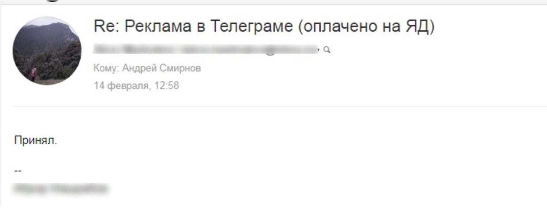 Илья Варламов vs Артемий Лебедев: чья рекламная служба круче?