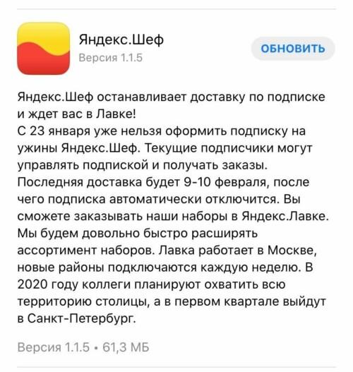 бюро кредитных историй нововладыкинский проезд 8