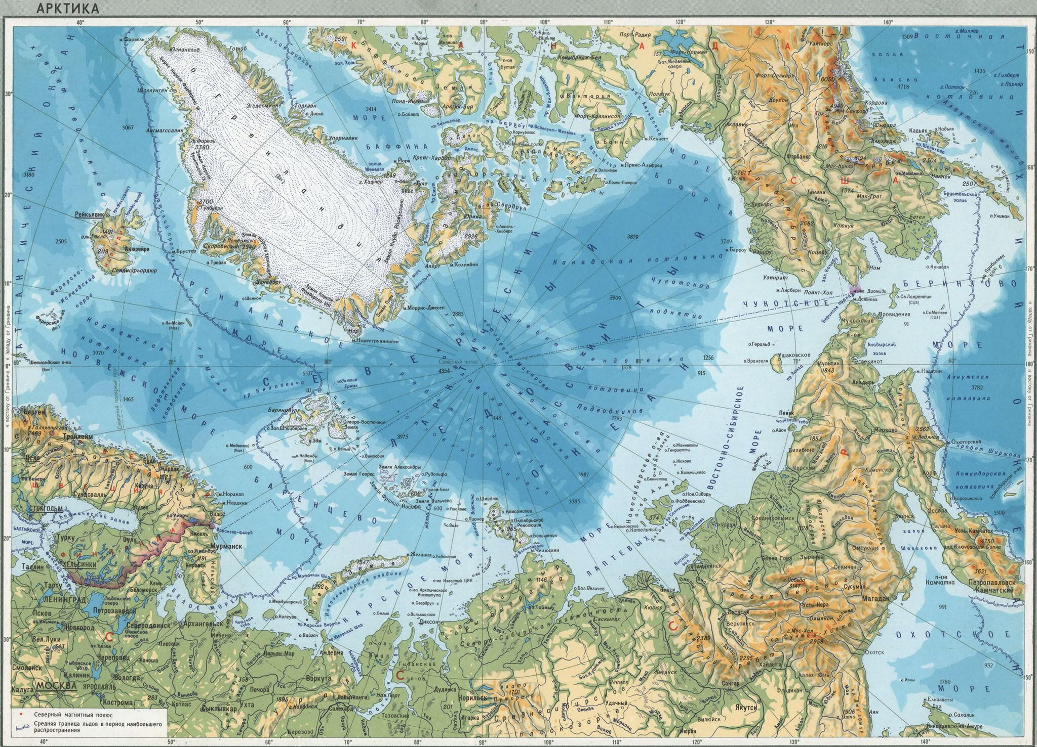 Арктическая жизнь будущего: какими могут быть станции, поселения и города на Крайнем Севере