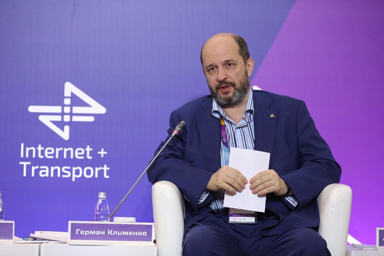 Закон о телемедицине, форум с Путиным и гранты