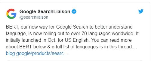 SEO в Google 1100