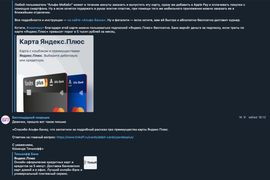 Тинькофф погашение кредита онлайн по номеру договора
