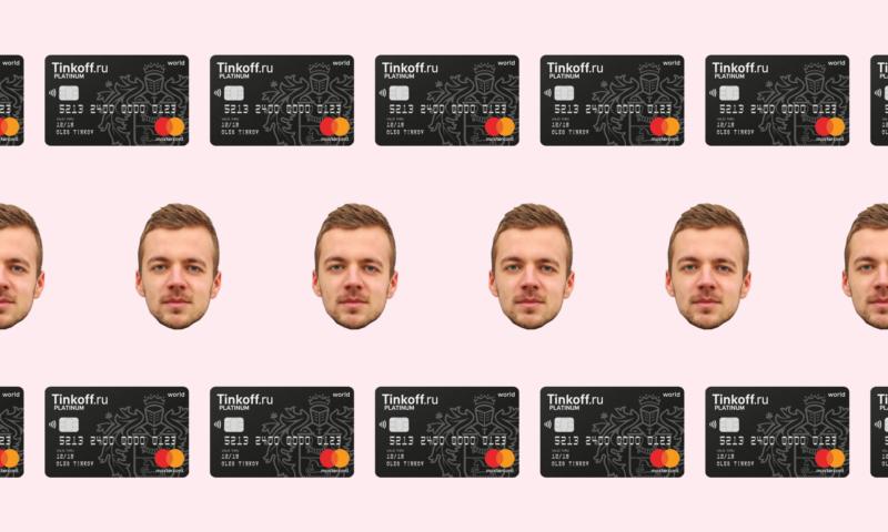 Перенести платеж по кредиту тинькофф