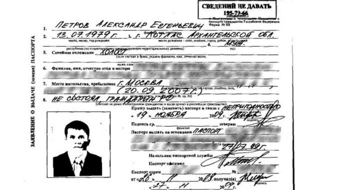 Мария Захарова обвинила The Bellingcat и The Insider в «сливе» дезинформации о причастности Петрова к спецслужбам