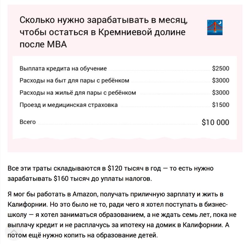 Нечем оплатить учебу кредит не дают