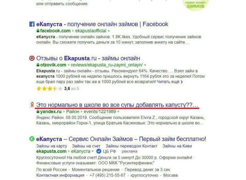 Клиент взял в банке кредит 30000 руб на год под 25