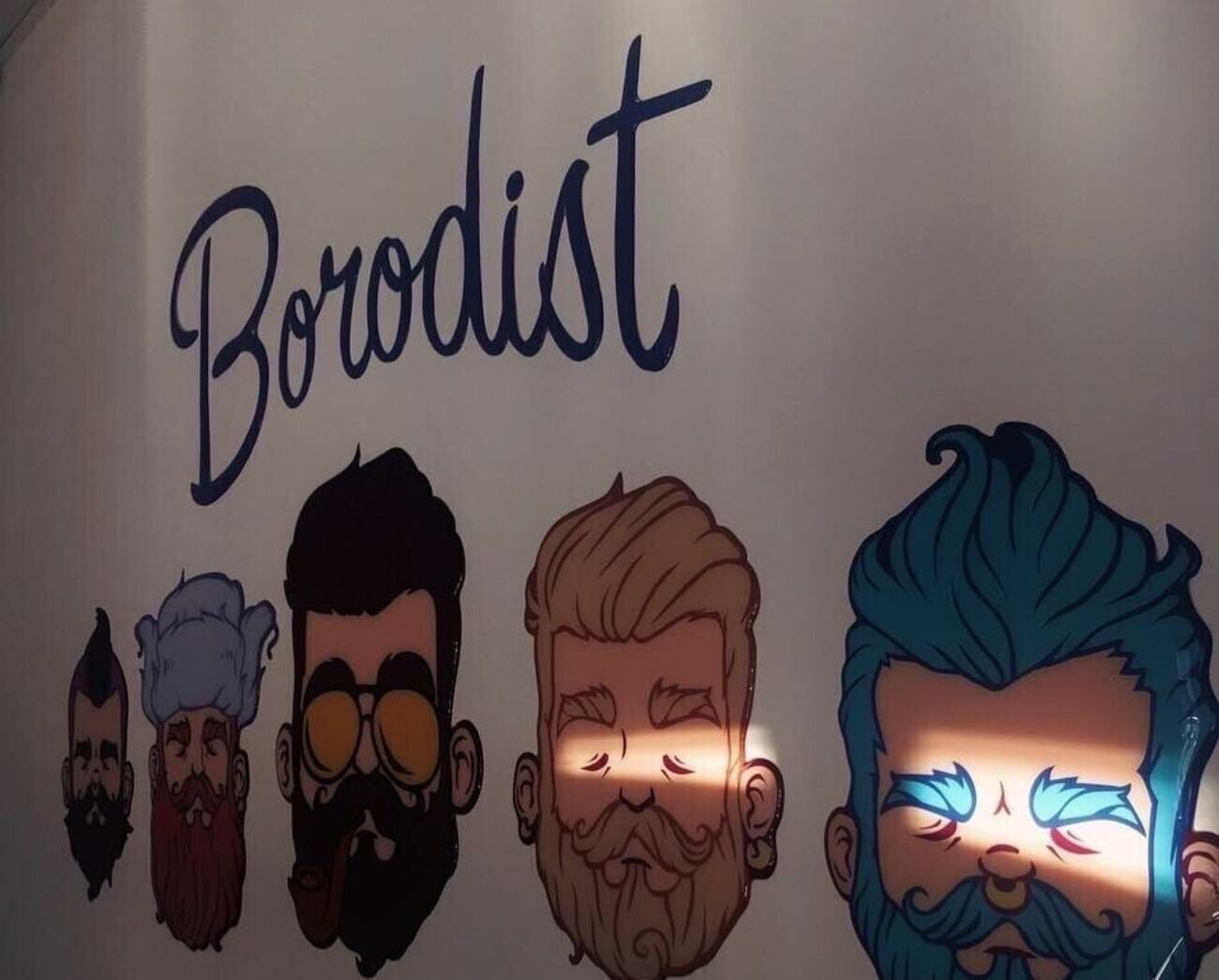 Мы просто устали: петербургский производитель косметики для бороды и усов Бородист закрылся после восьми лет работы
