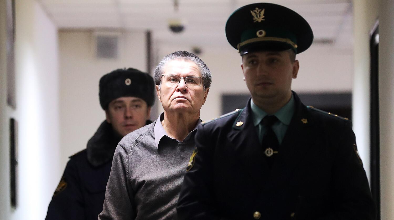 «Простите меня, люди»: Алексей Улюкаев выступил с последним словом