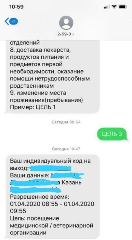Ковер код. ND11456 купить в Москве: цена, характеристики и ... | 1450x800