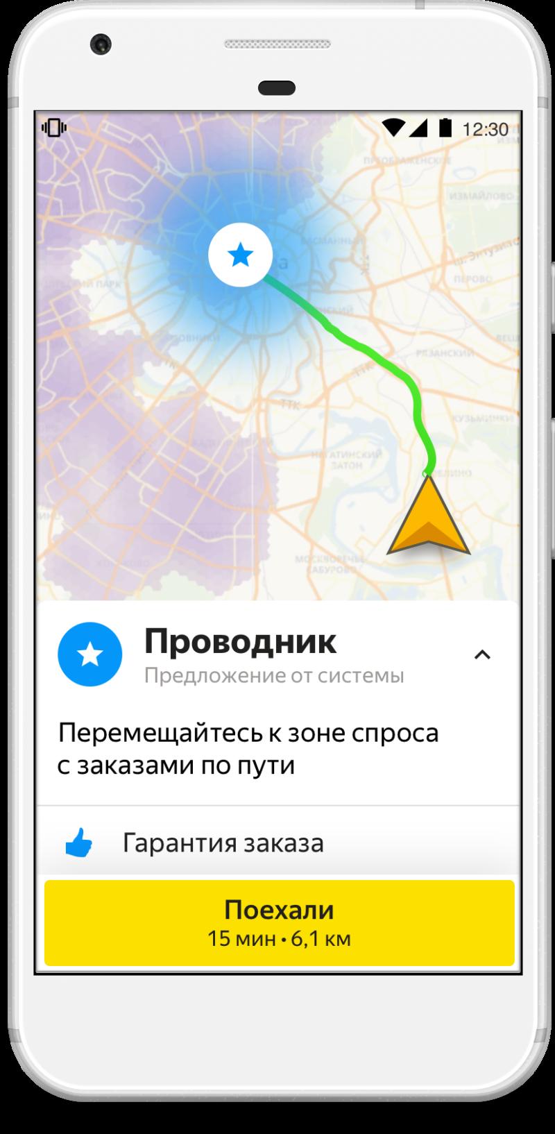 онлайн приложение банка открытие