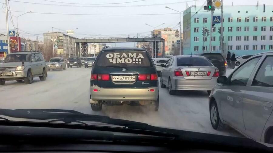 """Картинки по запросу """"Обама чмо наклейка"""""""