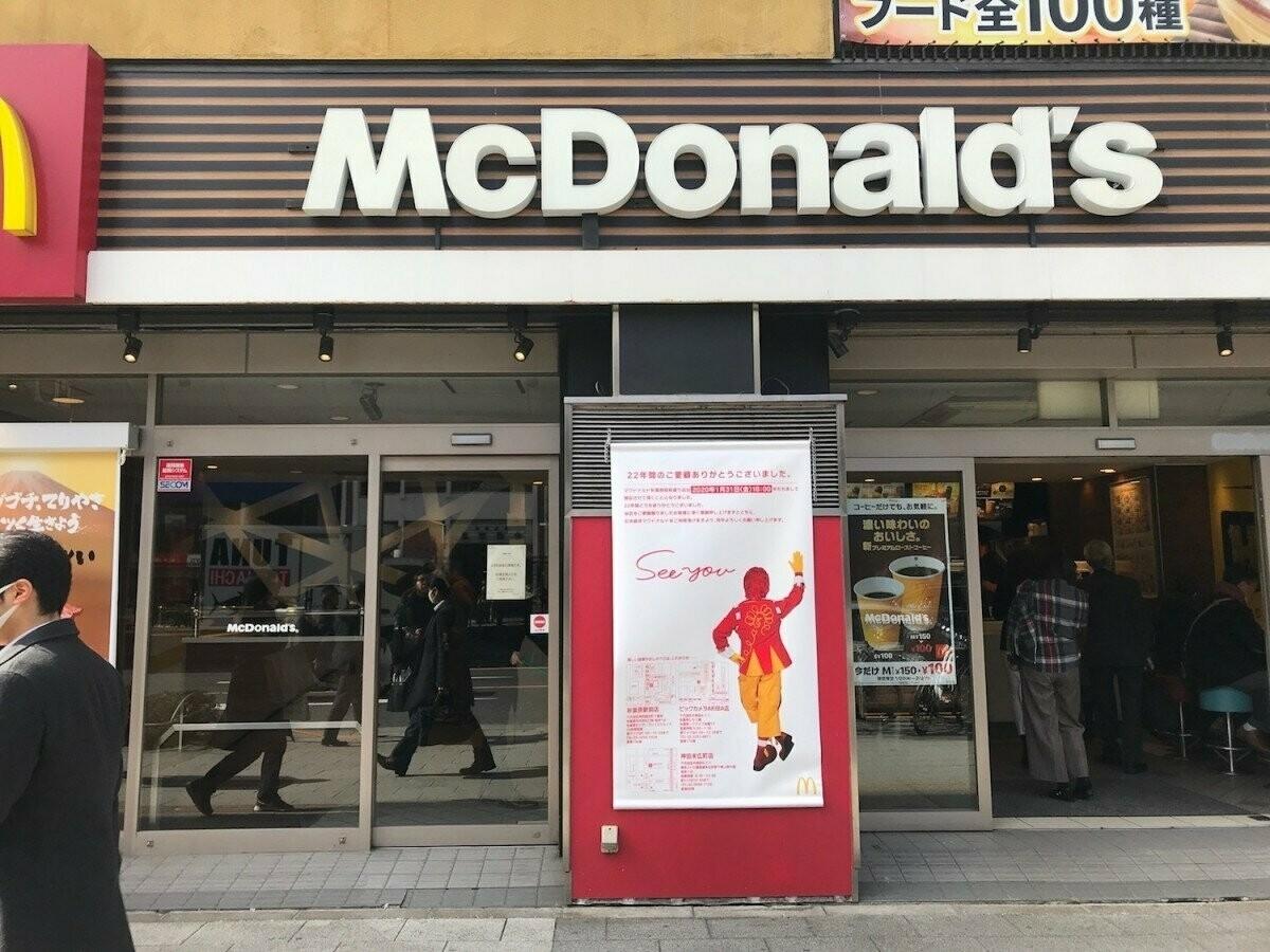 Burger King в Токио «проводил» закрывшийся по соседству McDonald's плакатом с благодарностью за конкуренцию