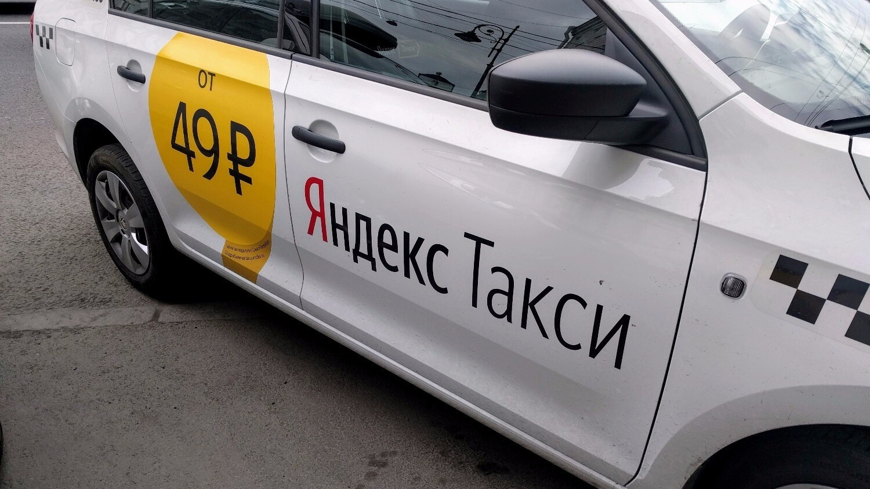 Что изменится для пассажиров и водителей после слияния «Яндекс.Такси» и Uber в России