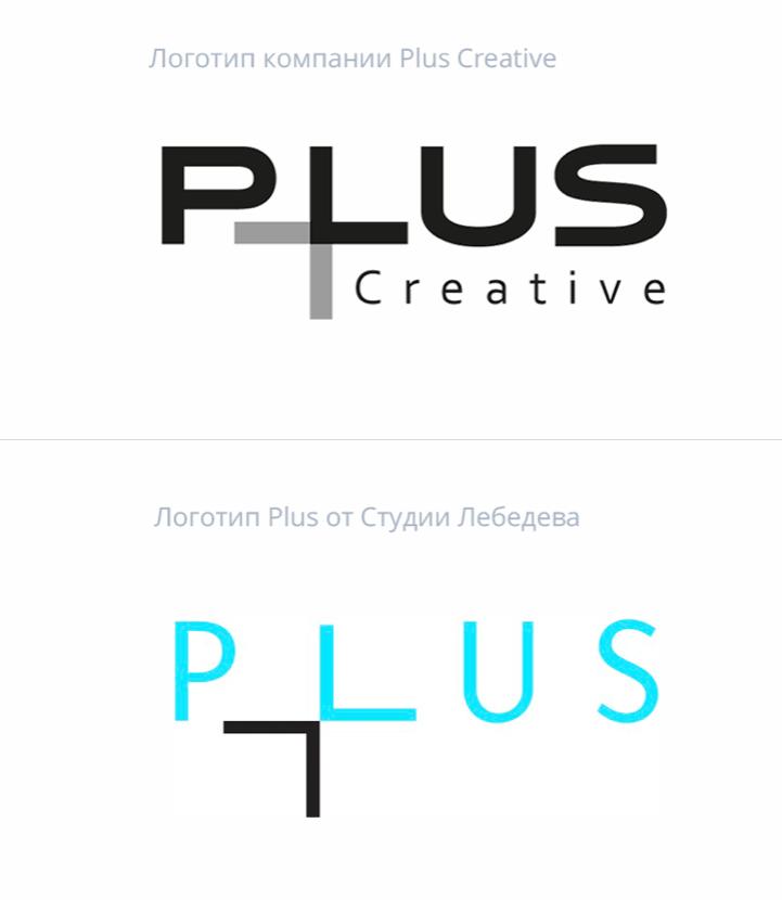«Уровень начинающего фрилансера»: заказчик экспресс-дизайна обвинил студию Лебедева в копировании логотипа из Google
