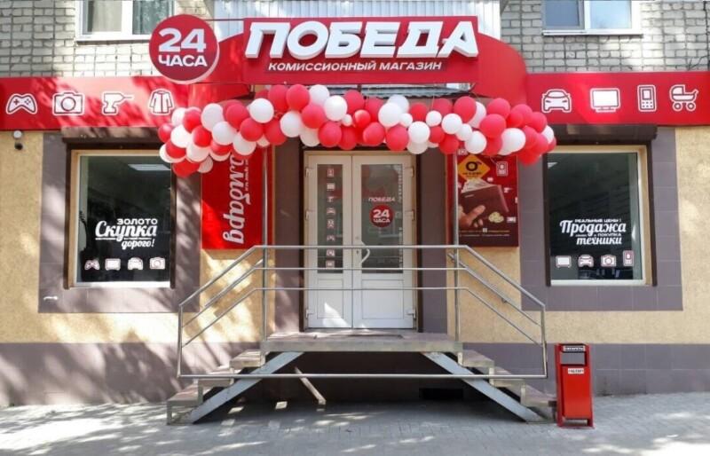 Ломбард комиссионный магазин в москве деньги в долг под расписку без залога киев