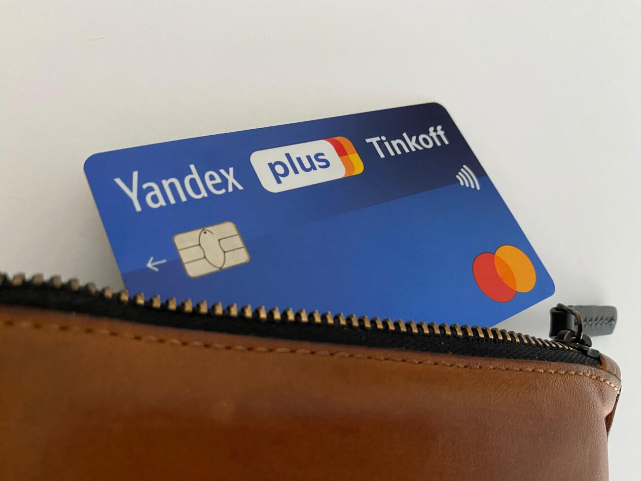 «Яндекс» покупает «Тинькофф» за $5,5 млрд. Почему паниковать пока не стоит, чего ждать клиентам и зачем это компаниям