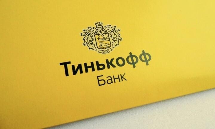 Тинькофф тарифы дебетовая карта