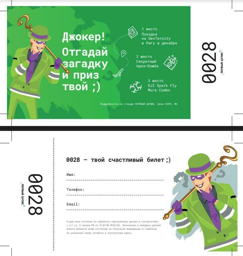 загадка у друга занял 100 рублей