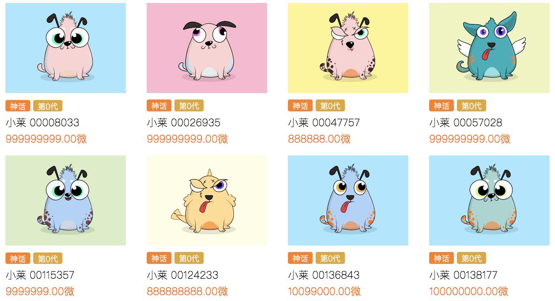 Крупнейший китайский поисковик Baidu запустил аналог игры с «криптокотятами»