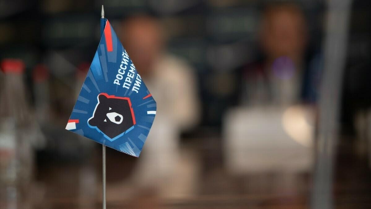 «Тинькофф» станет титульным спонсором Российской Премьер-лиги по футболу