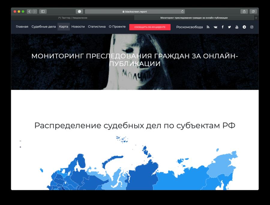 сайт гражданских дел