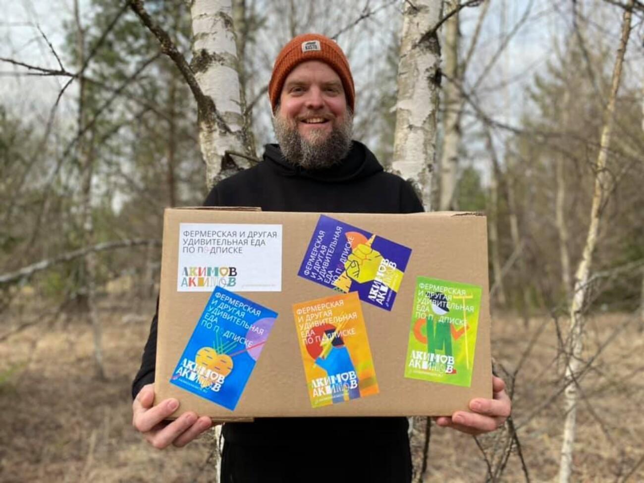 Сооснователь LavkaLavka Борис Акимов запустил новый проект — подписку на коробки с фермерскими продуктами