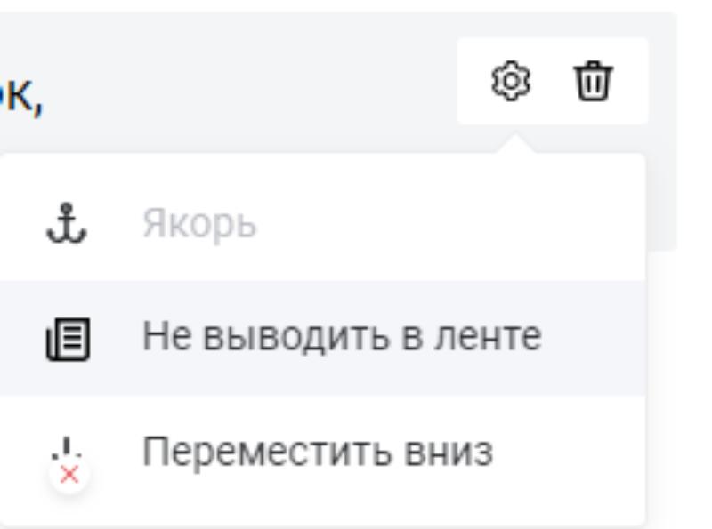Crashlands квесты на русском языке
