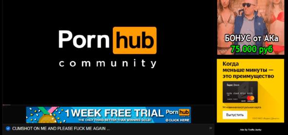 Купить порнотрафик