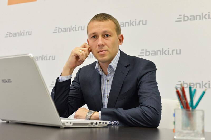 Банк россия одобрение кредита