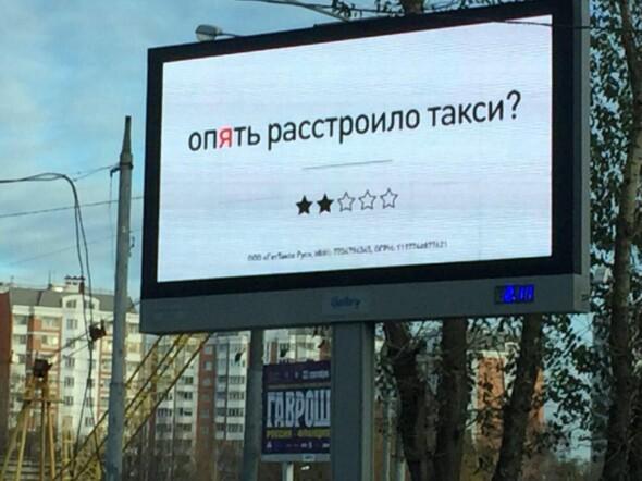 Как рекламировать рекламу на видеобилблордах mail ru контекстная реклама