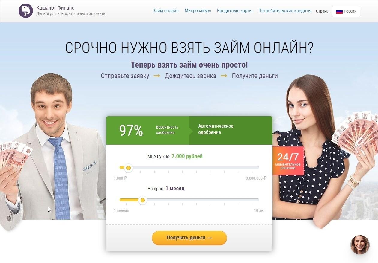 Тинькофф банк кредит карта онлайн заявка на 3 года тольятти