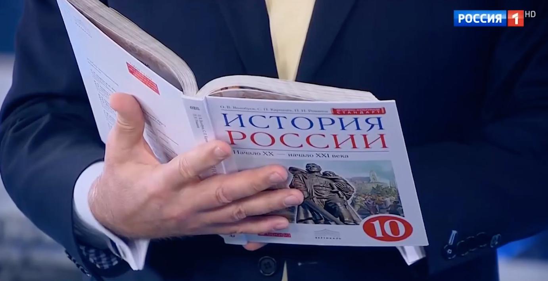 «Провокационная запись»: учебник истории отправили на экспертизу из-за слов о революции в Киеве