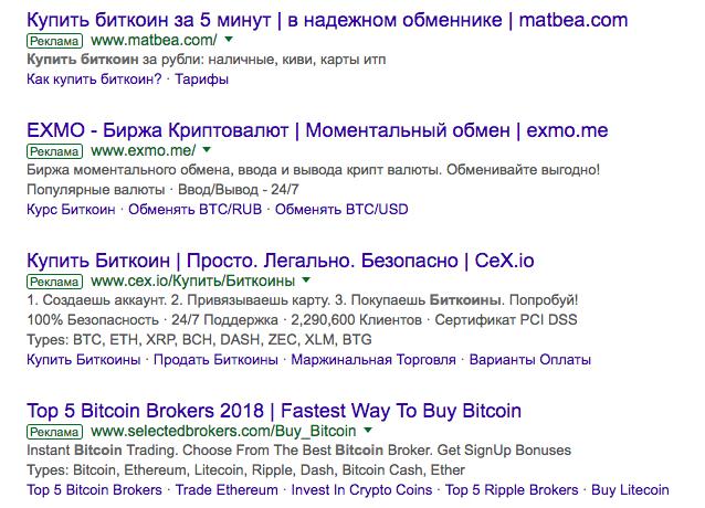 24ca997176db Google вслед за Facebook запретит рекламу криптовалют и ICO ...