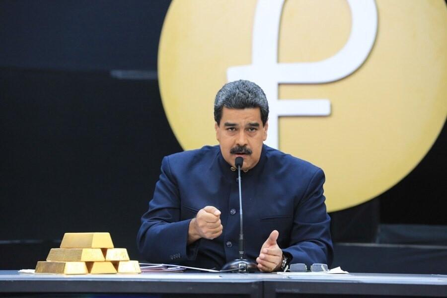 Что изменилось в Венесуэле за месяц существования национальной криптовалюты Petro