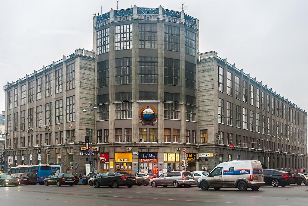 «Ростелеком» задумался над продажей здания Центрального телеграфа в Москве