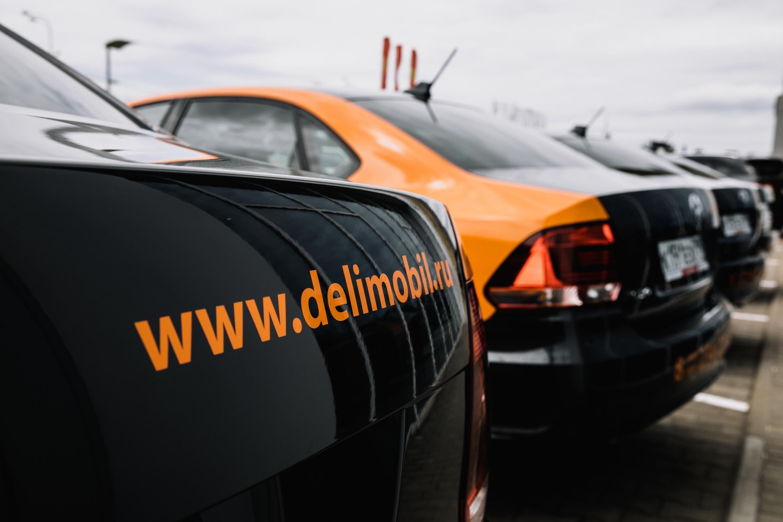«Делимобиль» закупил 3 тысячи Volkswagen Polo и увеличил автопарк вдвое