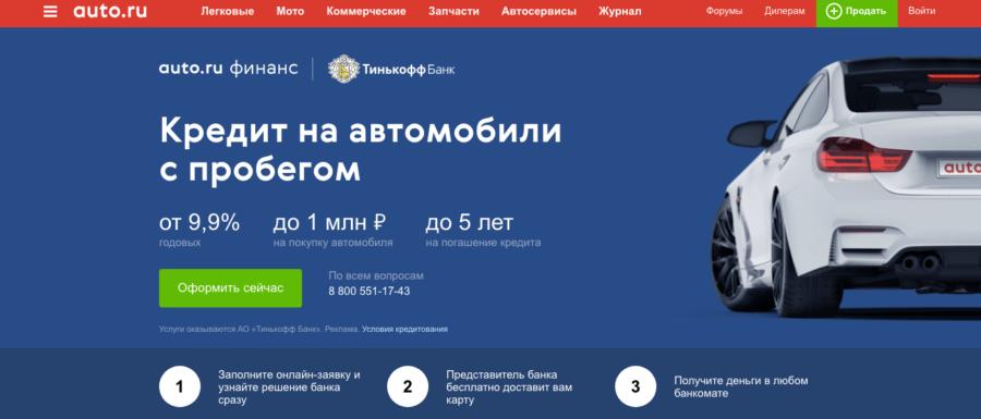 оформить кредит наличными онлайн каспий банк