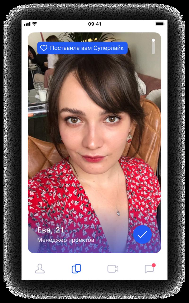 секс знакомства владимир вконтакте