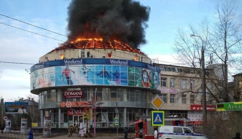 В торговом центре Архангельска произошёл пожар