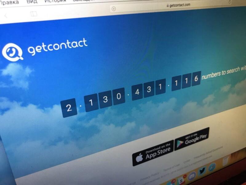 get contact входящий вызов кредитная карта с 18 лет без отказа