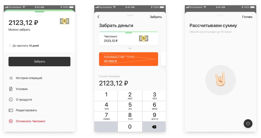 таблица расчета кредита онлайн калькулятор