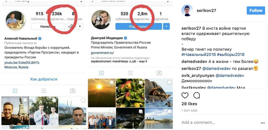 Медведев оставил коментарий под постом никому неизвестного хабарчанина, который сделал пост про Навального